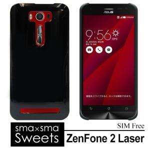 ASUS ZenFone 2 Laser ゼンフォン カバー ケース スマホゼンフォン カバー スマホケース ハードケース SIMフリー エイスース hd-ze500kl|carbattery