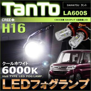 タント タントカスタム LED フォグランプ H16 TANTO LA600S LA610S ホワイト 6000K イエロー 配送料無料 【配送料0円】|carbest