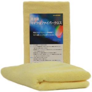 マイクロファイバークロス 4枚セット クリスタルプロセス 超極細繊維  業務用向け プロ使用 CRYSTAL PROCESS 配送料無料 【配送料0円】|carbest