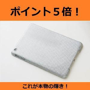 新発売![超軽量&極薄!] NEW iPad MINI Retinaディスプレイモデル・シルバーカーボンジャケット・スマートカバー対応