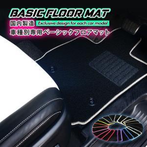 【国内生産】ベーシック フロアマット  トヨタ RAV4(H12.05〜H17.11)#CA2#W用 車種別設計 抗菌 防臭 防ダニ加工【送料無料】|carboutiqueif2
