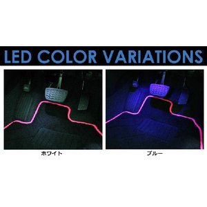 【AWESOME/オーサム】プリウス ZVW30(前期/後期)LED フットランプ増設キット(ホワイト/ブルー)|carboutiqueif2|02