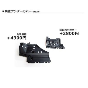 【AWESOME/オーサム】プリウス ZVW30(前期/後期)LED フットランプ増設キット(ホワイト/ブルー)|carboutiqueif2|04
