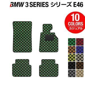 BMW 3シリーズ (E46) フロアマット 車 マット カーマット カジュアルチェック 送料無料|carboyjapan