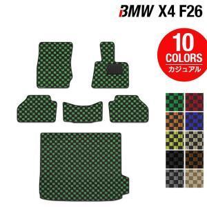 BMW X4 (F26)  フロアマット+トランクマット / カジュアルチェック HOTFIELD