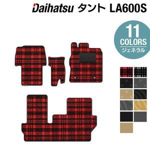 ● 適合車種 : ダイハツ タント / タントカスタム   ● 適合型式 : LA600S 610...
