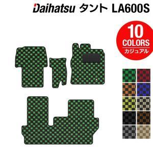ダイハツ タント フロアマット LA600S タントカスタム 車 マット カーマット daihatsu カジュアルチェック 送料無料|carboyjapan