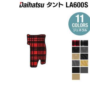 ダイハツ タント フロントセンターマット LA600S タントカスタム 車 マット カーマット daihatsu 選べる14カラー 送料無料|carboyjapan