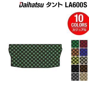 ダイハツ タント トランクマット LA600S タントカスタム 車 マット カーマット daihatsu カジュアルチェック 送料無料|carboyjapan