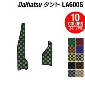 ダイハツ タント リアステップマット LA600S タントカスタム 車 マット カーマット daihatsu カジュアルチェック 送料無料|carboyjapan