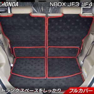ホンダ 新型 N-BOX / NBOX カスタム ラゲッジルームマット JF3 JF4 選べる14カラー 送料無料|carboyjapan