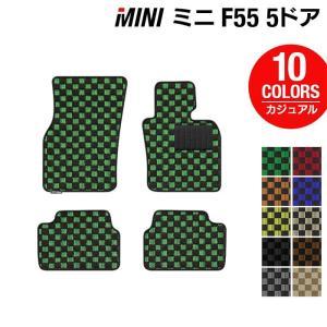 MINI ミニ F55 フロアマット 車 マット カーマット カジュアルチェック 送料無料|carboyjapan