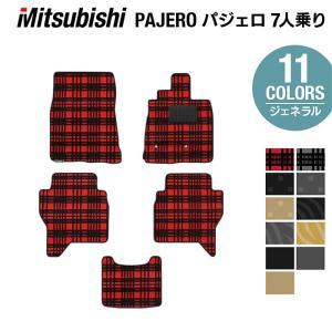 三菱 パジェロ・ロング フロアマット 車 マット カーマット 選べる14カラー 送料無料|carboyjapan