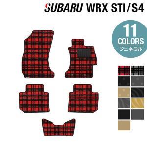スバル WRX STI S4 フロアマット 車 マット カーマット subaru 選べる14カラー  送料無料|carboyjapan