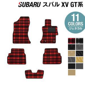 スバル 新型 XV フロアマット 車 マット カーマット subaru 選べる14カラー  送料無料