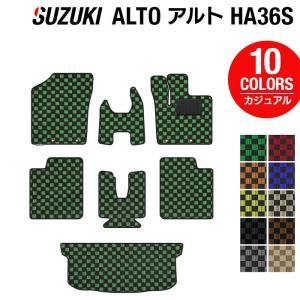 スズキ アルト フロアマット+トランクマット HA36S 車 マット カーマット suzuki カジュアルチェック 送料無料|carboyjapan