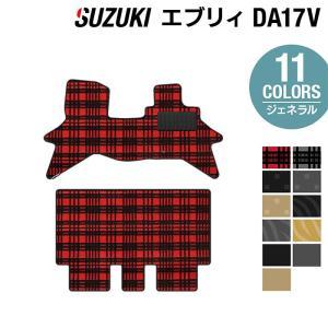 スズキ エブリィ DA17V フロアマット 車 マット カーマット suzuki 選べる14カラー 送料無料|carboyjapan