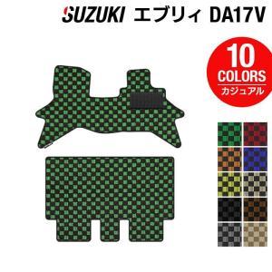 スズキ エブリィ DA17V フロアマット 車 マット カーマット suzuki カジュアルチェック 送料無料|carboyjapan