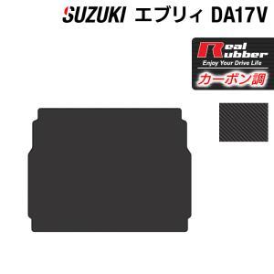 ● 適合車種: スズキ エブリイバン ● 適合型式: DA17V ● 適合年式: 2015年2月〜 ...