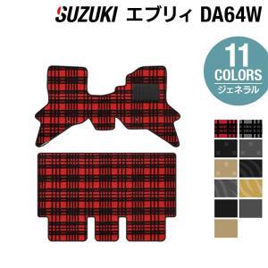 スズキ エブリィワゴン DA64W フロアマット 車 マット カーマット suzuki 選べる14カラー 送料無料|carboyjapan