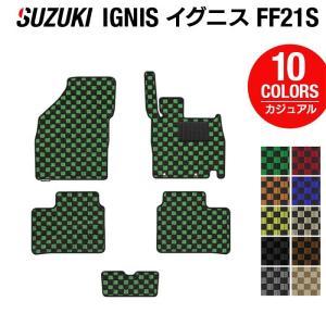 スズキ IGNIS イグニス FF21S フロアマット  車 マット カーマット suzuki カジュアルチェック 送料無料|carboyjapan
