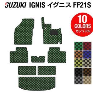 スズキ IGNIS イグニス FF21S フロアマット+ラゲッジマット  車 マット カーマット suzuki カジュアルチェック 送料無料|carboyjapan