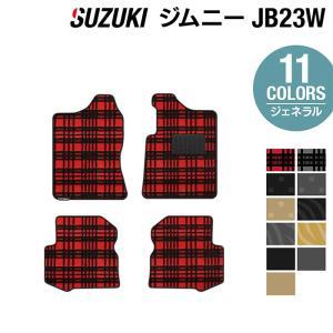スズキ ジムニー JB23W フロアマット 車 マット カーマット suzuki 選べる14カラー 送料無料|carboyjapan