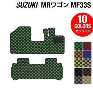 スズキ MRワゴン MF33S フロアマット 車 マット カーマット suzuki カジュアルチェック 送料無料|carboyjapan