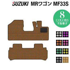 スズキ MRワゴン MF33S フロアマット 車 マット カーマット suzuki 千鳥格子柄 送料無料|carboyjapan