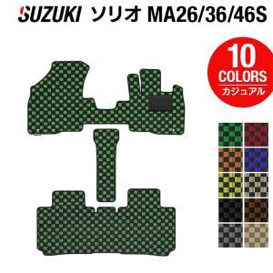 スズキ ソリオ MA26S MA36S MA46S フロアマット 車 マット カーマット suzuki カジュアルチェック 送料無料|carboyjapan