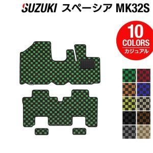 スズキ スペーシア MK32S MK42S フロアマット 車 マット カーマット suzuki カジュアルチェック 送料無料|carboyjapan