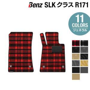 ベンツ SLK (R171) フロアマット 車 マット カーマット 選べる14カラー 送料無料 carboyjapan