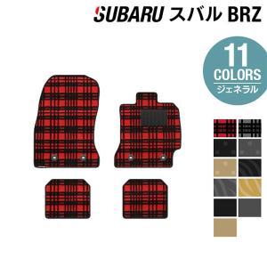 スバル BRZ フロアマット 車 マット カーマット subaru 選べる14カラー 送料無料|carboyjapan