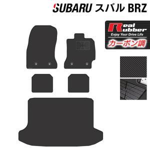 スバル BRZ フロアマット+トランクマット ◆ カーボンファイバー調 リアルラバー HOTFIELD|carboyjapan