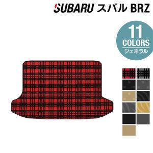 スバル BRZ ラゲッジマット 車 マット カーマット subaru 選べる14カラー 送料無料|carboyjapan