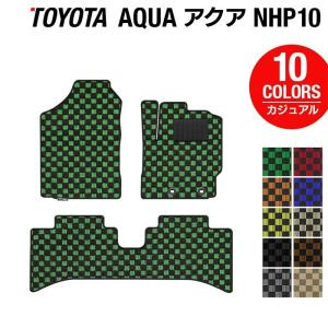 トヨタ アクア フロアマット / カジュアルチェック HOTFIELD