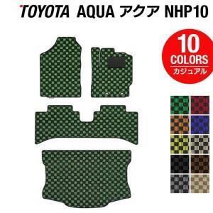 トヨタ アクア フロアマット+トランクマット / カジュアルチェック HOTFIELD
