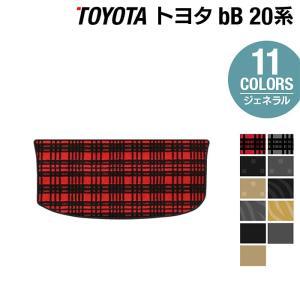トヨタ bB 20系 トランクマット 車 マット おしゃれ カーマット 選べる14カラー 送料無料|carboyjapan
