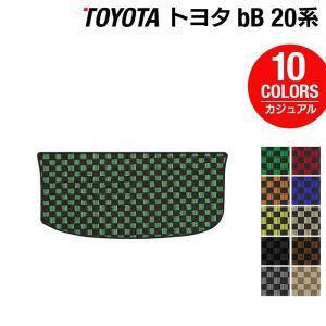 トヨタ bB 20系 トランクマット 車 マット おしゃれ カーマット カジュアルチェック 送料無料|carboyjapan