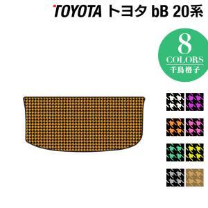 トヨタ bB 20系 トランクマット 車 マット おしゃれ カーマット 千鳥格子柄 送料無料|carboyjapan