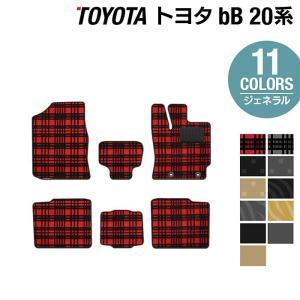 トヨタ bB 20系 フロアマット 車 マット おしゃれ カーマット 選べる14カラー 送料無料|carboyjapan