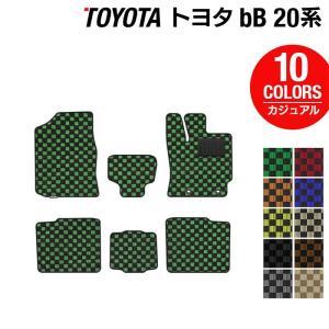 トヨタ bB 20系 フロアマット 車 マット おしゃれ カーマット カジュアルチェック 送料無料|carboyjapan
