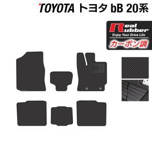 トヨタ bB 20系 フロアマット ◆ カーボンファイバー調 リアルラバー HOTFIELD 送料無料|carboyjapan