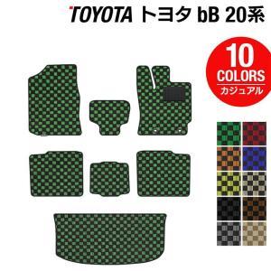 トヨタ bB 20系 フロアマット+トランクマット 車 マット おしゃれ カーマット カジュアルチェック 送料無料|carboyjapan