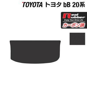 トヨタ bB 20系 トランクマット ◆ カーボンファイバー調 リアルラバー HOTFIELD  送料無料|carboyjapan