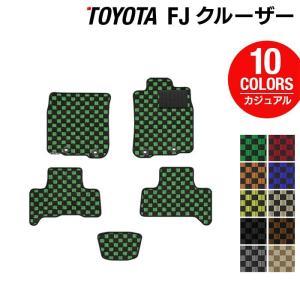 トヨタ FJクルーザー フロアマット 車 マット おしゃれ カーマット カジュアルチェック  送料無料 carboyjapan