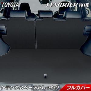 トヨタ 新型 ハリアー 80系 ラゲッジルームマット カーボンファイバー調 リアルラバー フロアマッ...
