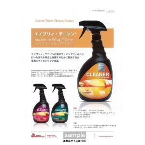 ラッピング用 クリーナー(200ml) エイブリィ・デニソン・ジャパン ラッピング洗浄剤  carclinic