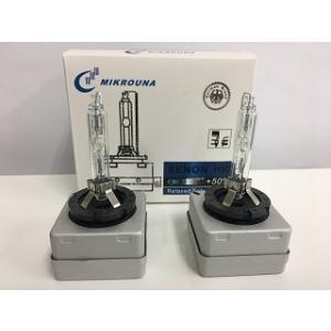 ミクローナ キセノン ヘッドライト HID D1S 4300K 1台分 2個セット carclinic