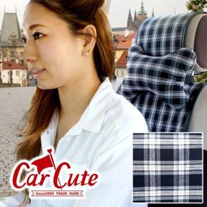 かわいい ネッククッション ロイヤルチェックグレー < タータンチェック リボン型 おしゃれ ピロークッション プレゼント カーアクセサリー >|carcute